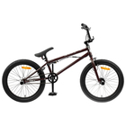 "Велосипед 20"" Stark Madness BMX 2, 2020, цвет бронзовый/серый"