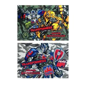 Альбом для рисования А5, 20 листов на клею Transformers, обложка мелованный картон, двойной УФ-лак, блок 100 г/м2, МИКС