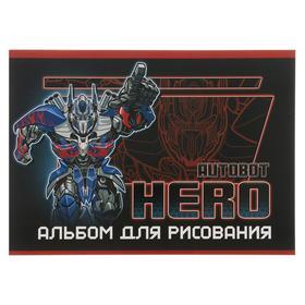 Альбом для рисования А5, 20 листов на скрепке Transformers, обложка мелованный картон, двойной УФ-лак, блок офсет