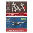 Альбом для рисования А4, 40 листов на клею Star Wars, обложка мелованный картон, двойной УФ-лак, конгрев, блок офсет, МИКС