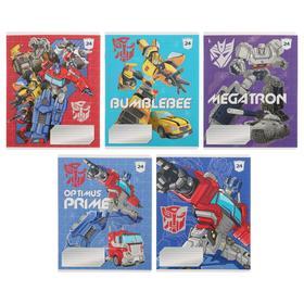 Тетрадь 24 листа в клетку Transformers, обложка мелованный картон, УФ-лак, блок офсет, МИКС