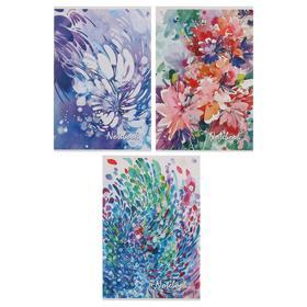 Тетрадь А4, 48 листов в клетку «Цветные брызги», картонная обложка, блок офсет, МИКС