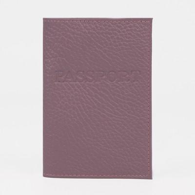Обложка для паспорта, цвет бежевый - Фото 1