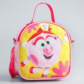Детский рюкзак, Смешарики Ош