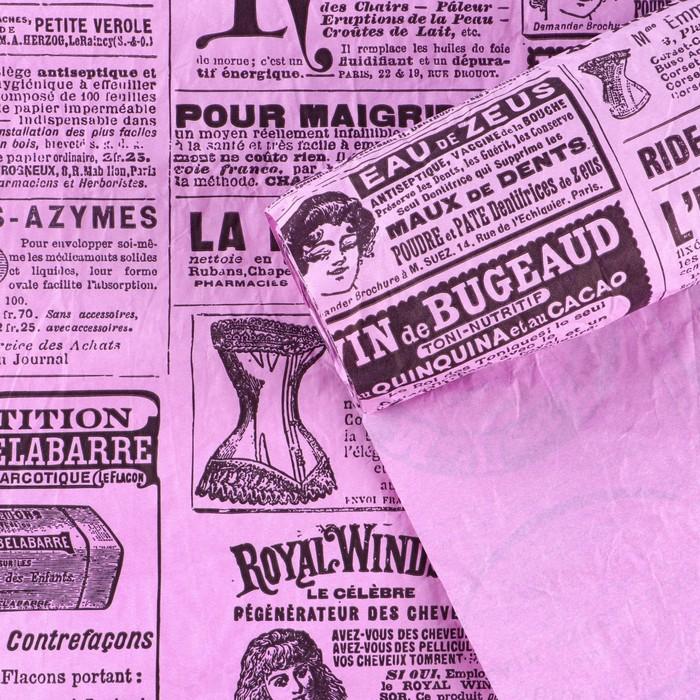 Бумага эколюкс Газета, 0,7 х 5 м