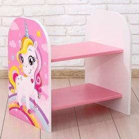 Стеллаж «Давай дружить», цвет розовый, 532 × 400 × 550 мм Ош