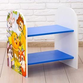 Стеллаж «Добрые сказки», цвет голубой, 532 × 400 × 550 мм Ош