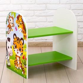 Стеллаж «Весёлые друзья», 532 × 400 × 550 мм, цвет зелёный Ош
