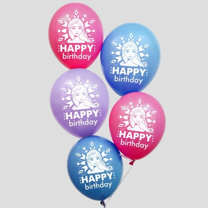 """Воздушные шары """"Happy birthday"""", Холодное сердце 12 дюйм (набор 50 шт)"""