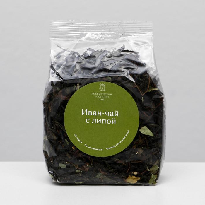 Иван-чай крупнолистовой с липой, 50 г