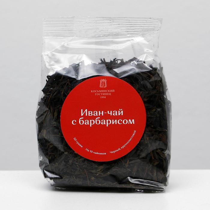 Иван-чай крупнолистовой с барбарисом, 50 г