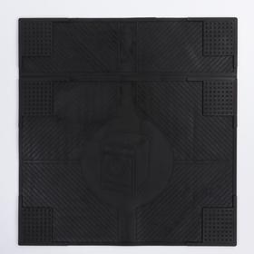 Коврик антивибрационный 65×62×0,7 см, цвет чёрный Ош