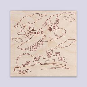 Доска для выжигания 'Весёлый самолётик' Ош