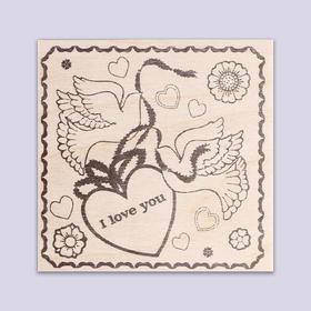 Доска для выжигания 'I love you' голуби Ош