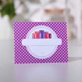 Этикетка для домашних заготовок из ягод Ош