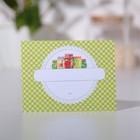 Этикетка для домашних заготовок из овощей