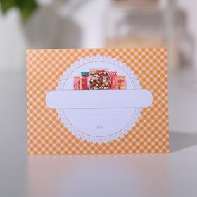 Этикетка для домашних заготовок «Лесные», 70×70 мм