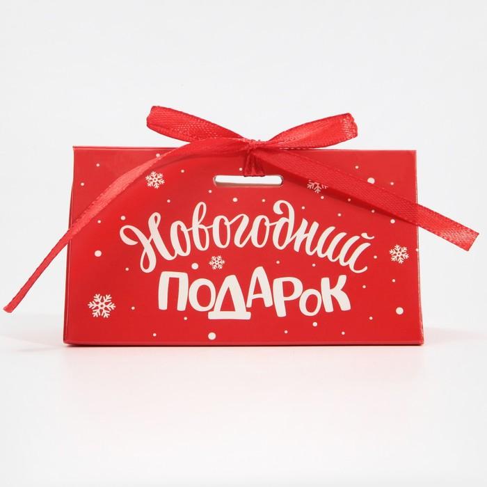 Бонбоньерка «Новогодний подарок», 10 × 5,5 × 5,5 см