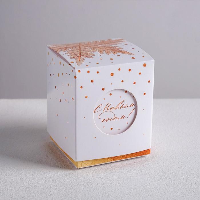 Бонбоньерка «Снежинка», 6,2 × 7 × 6,2 см