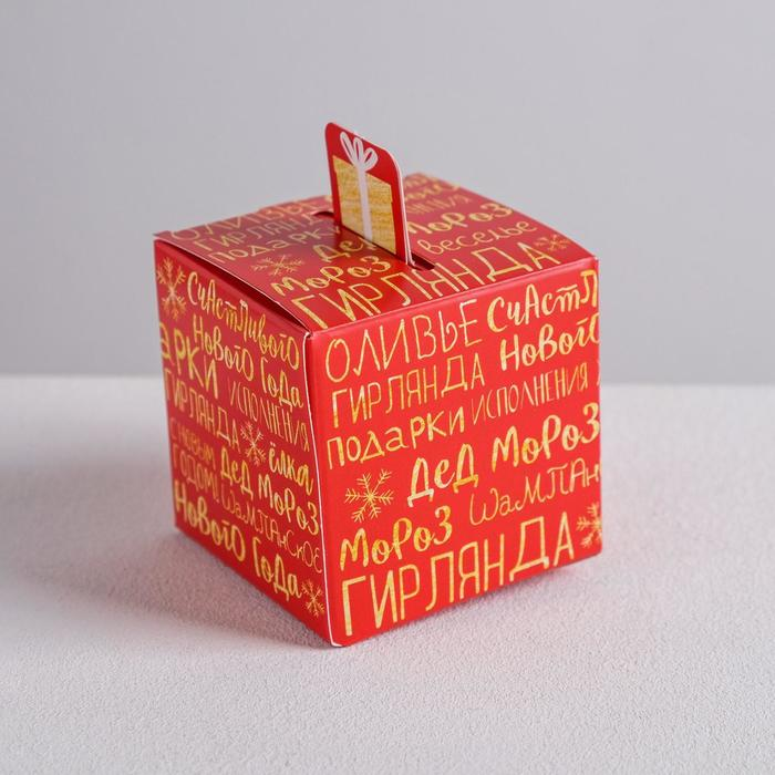 Бонбоньерка «Новогодняя история», 6 × 6 × 6 см