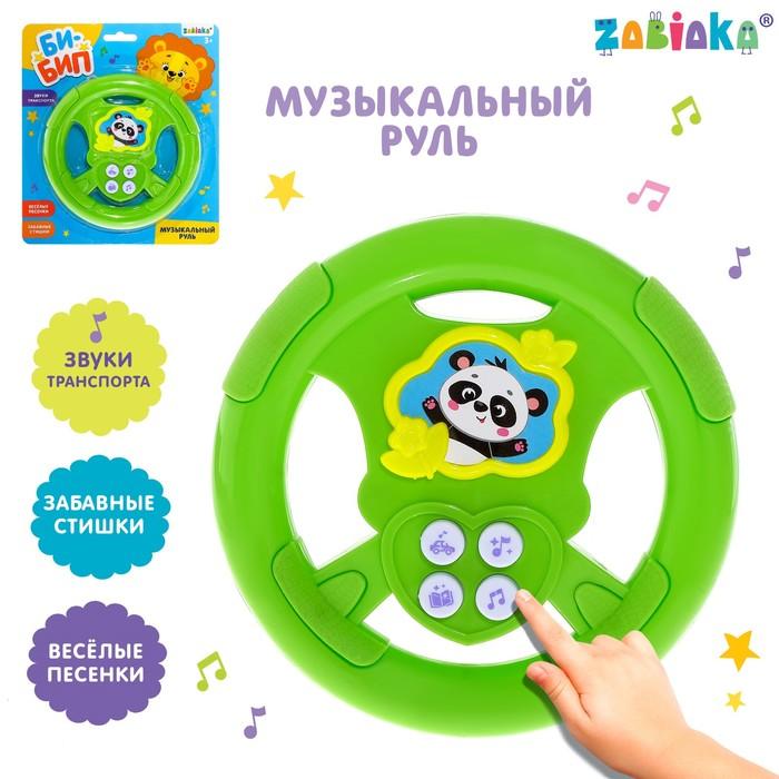 Музыкальный руль Би-бип