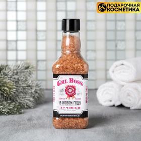 Соль для ванн Grl boss, 250г, розовый виски