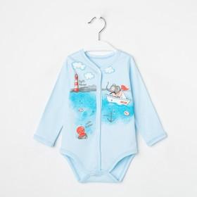 Боди «Радуга» детское, цвет голубой, рост 62 см (40)