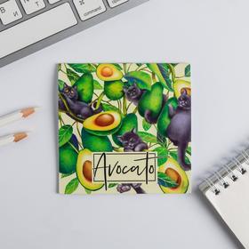 Блокнот 10х10, 16 листов Avocato