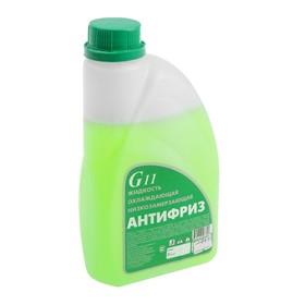 Антифриз Новахим, зелёный G 11, 1 кг Ош