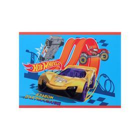 Альбом для рисования А5, 20 листов на скрепке Hot Wheels, обложка мелованный картон, выборочный УФ-лак, блок офсет