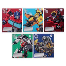 Тетрадь 24 листа в линейку Transformers, обложка мелованный картон, УФ-лак, блок офсет, МИКС