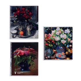 Тетрадь 48 листов в клетку на гребне «Третьяковская галерея», обложка мелованный картон, УФ-лак, блок офсет, МИКС