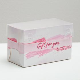 Коробка на 2 капкейка Gift for you, 16 × 8 × 10 см
