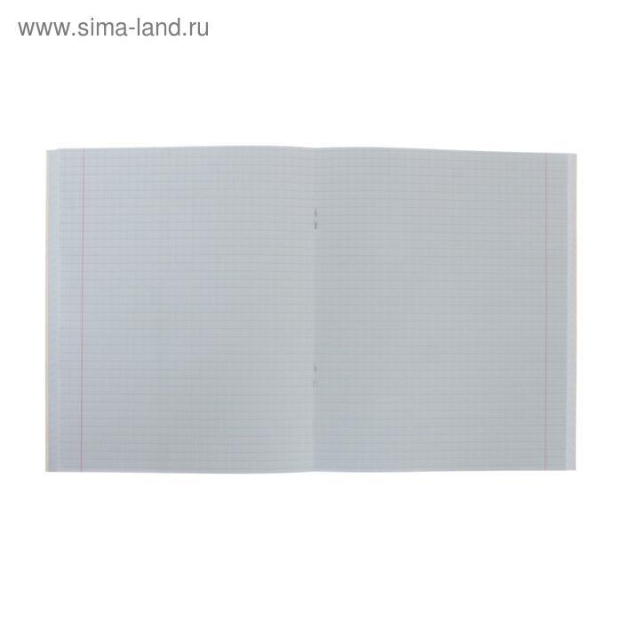 """Тетрадь 96 листов в клетку """"Солнечное настроение"""", белый блок, обложка мелованный картон, МИКС"""