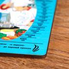 """Доска разделочная """"Шпаргалочка поварская"""", МИКС, 10.2×18.5 см - Фото 3"""