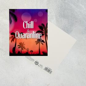 Открытка «Chill», 8,8 х 10,7см Ош