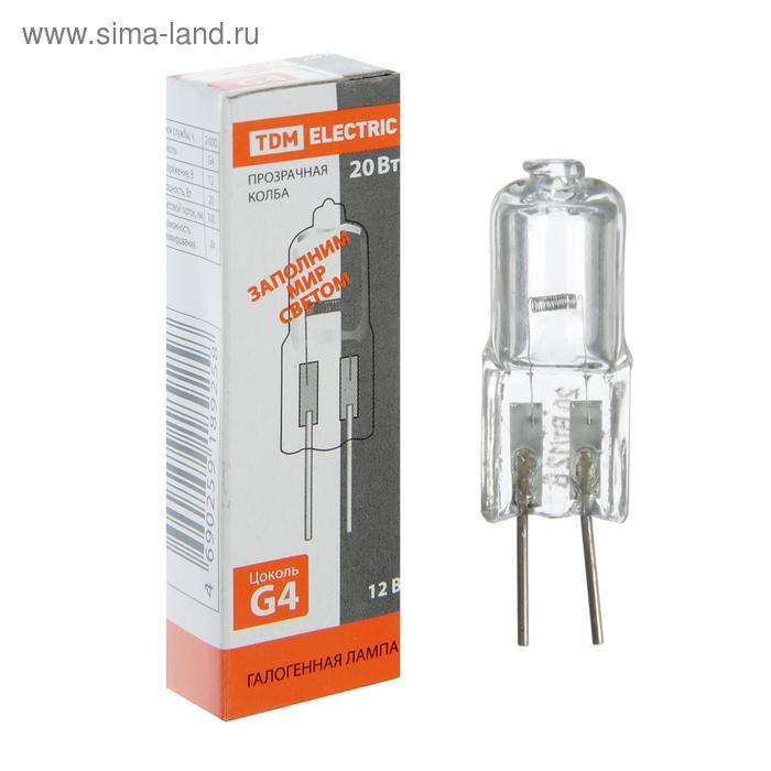 Лампа капсульная галогенная TDM, JC, G4, 20 Вт, 12 В, прозрачная