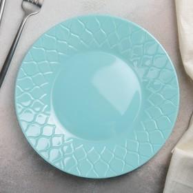 Тарелка десертная Amario L turquoise, d=22 см