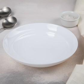 Тарелка суповая Luminarc ALEXIE, d=20 см