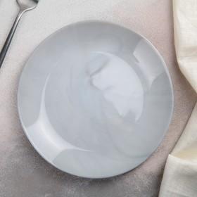 Тарелка десертная Diwali granit, d=19 см