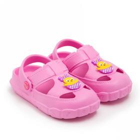 Сабо детские, цвет розовый, размер 25