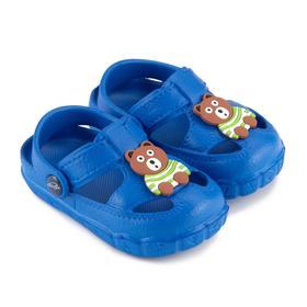 Сандалии детские, цвет синий, размер 23 Ош