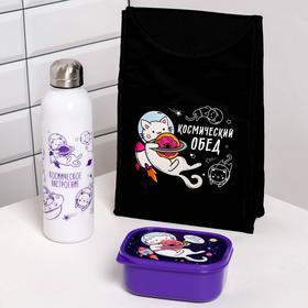 Набор в термосумке «Кот в космосе»: ланч-бокс 0.5 л, бутылка 0.6 л Ош