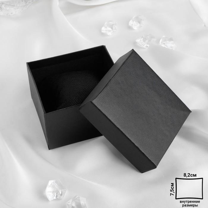 """Коробочка подарочная под браслет/часы """"Симпл"""" 8*8, цвет чёрный"""
