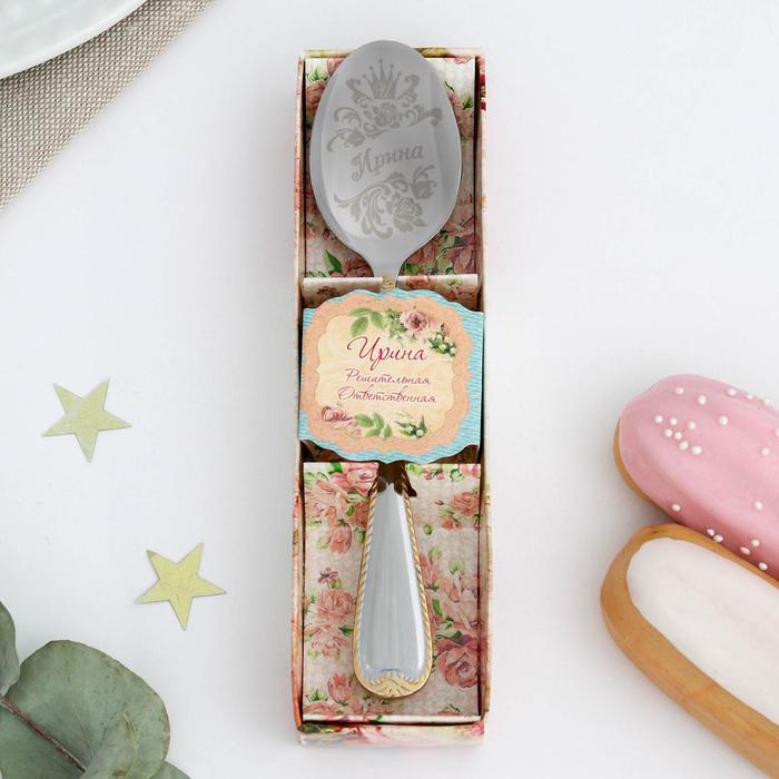 Ложка чайная с гравировкой Ирина в подарочной коробке, 3 х 15 см