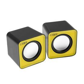 Компьютерные колонки 2.0 CBR CMS 90 Yellow, 2х3 Вт, USB, жёлтые Ош