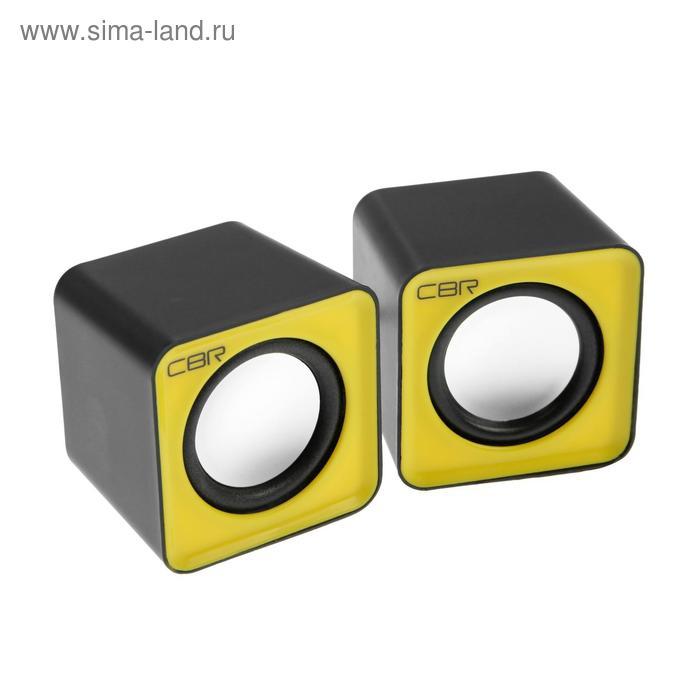 Компьютерные колонки 2.0 CBR CMS 90 Yellow, 2х3 Вт, USB, жёлтые