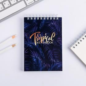 Скетчбук Tropical sketchbook А6, 80 листов Ош