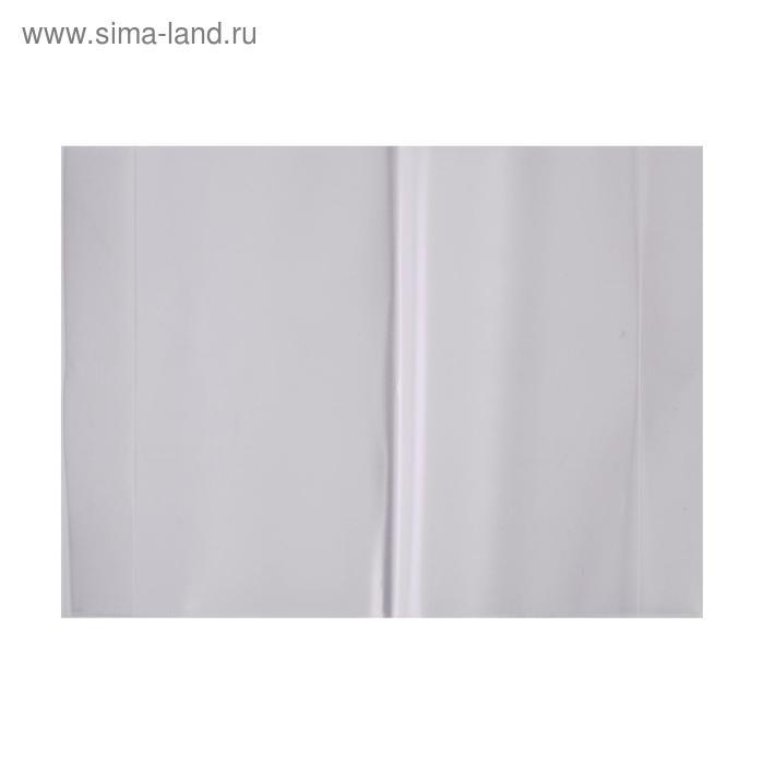 Набор обложек 10 штук, 306 х 426 мм, 100 мкм ErichKrause Glossy Clear, для контурных карт, атласов, тетрадей
