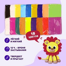 Набор лёгкого прыгающего пластилина 18 цветов МИКС Ош